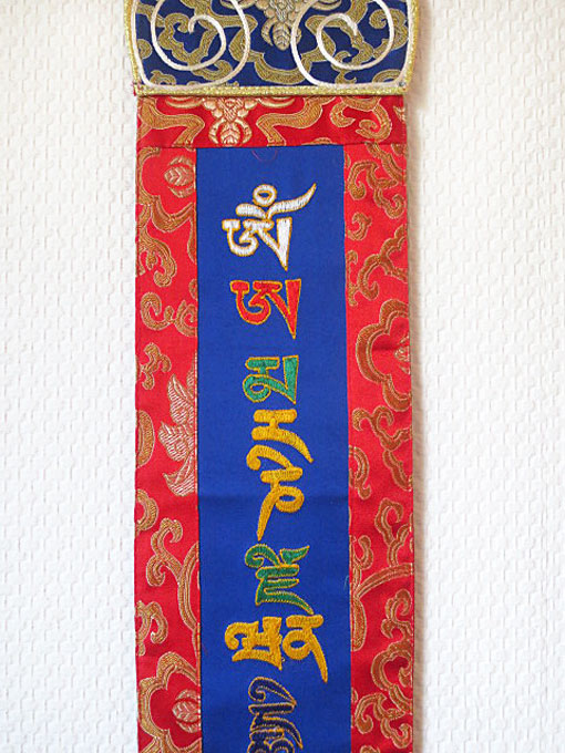 Handarbeit aus Nepal Tibetische Gebetsfahnen mit Tara Mantra